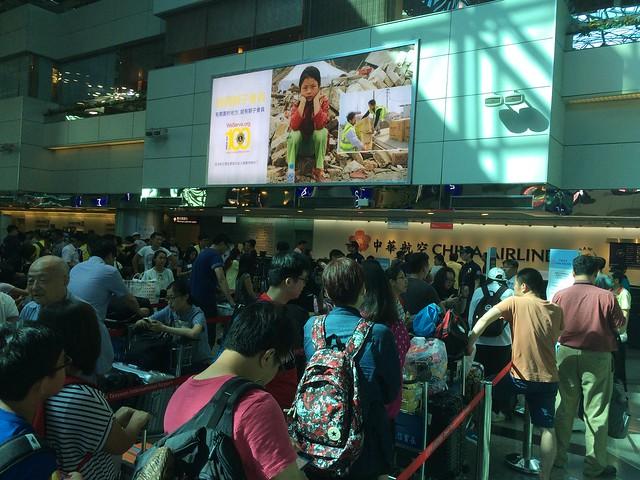 華航罷工,桃園機場擠滿人
