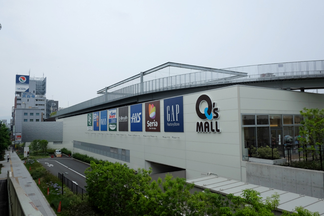 malls near osaka castle