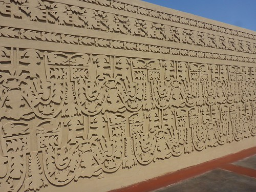 Carved walls