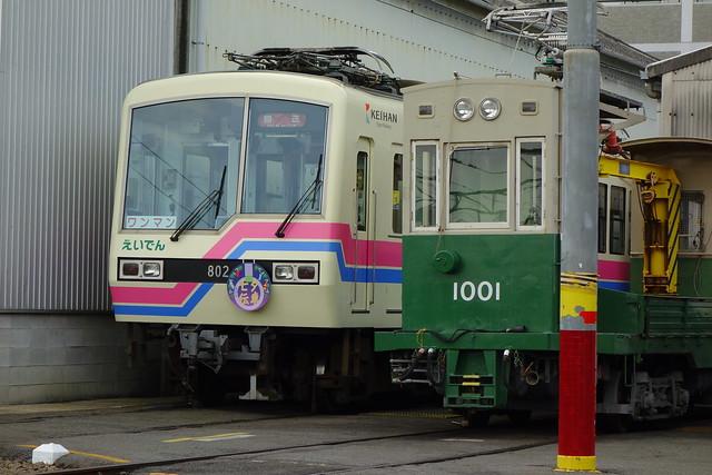 2016/07 叡山電車の七夕伝車と貨車