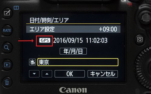 EOS 5D Mark IV_4