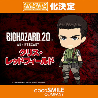 WF2016S_Nendoroid_Chris_Redfield