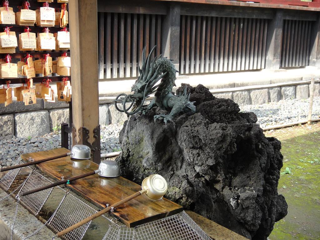 Vattenkärl Ueno-parken drake