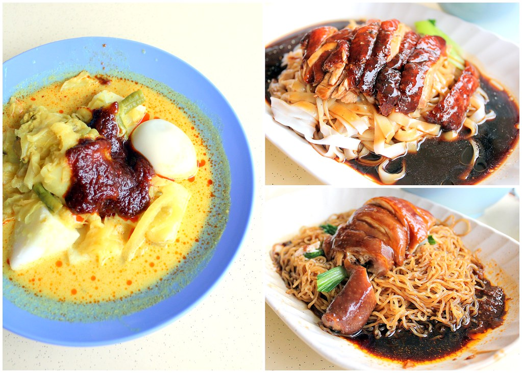 Breakfast East Singapore: Hua Zai HK Style Roasted Delight
