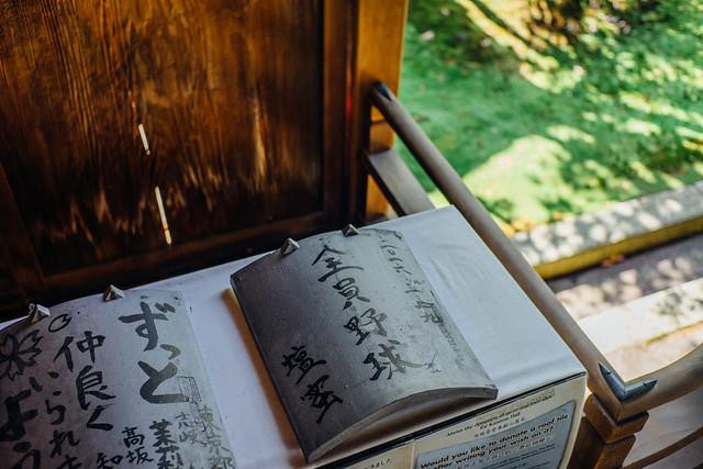 Kyoto_Ninna-ji_02