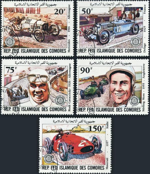 Známky Komory 1981 Veľká cena Francúzska, razítkované