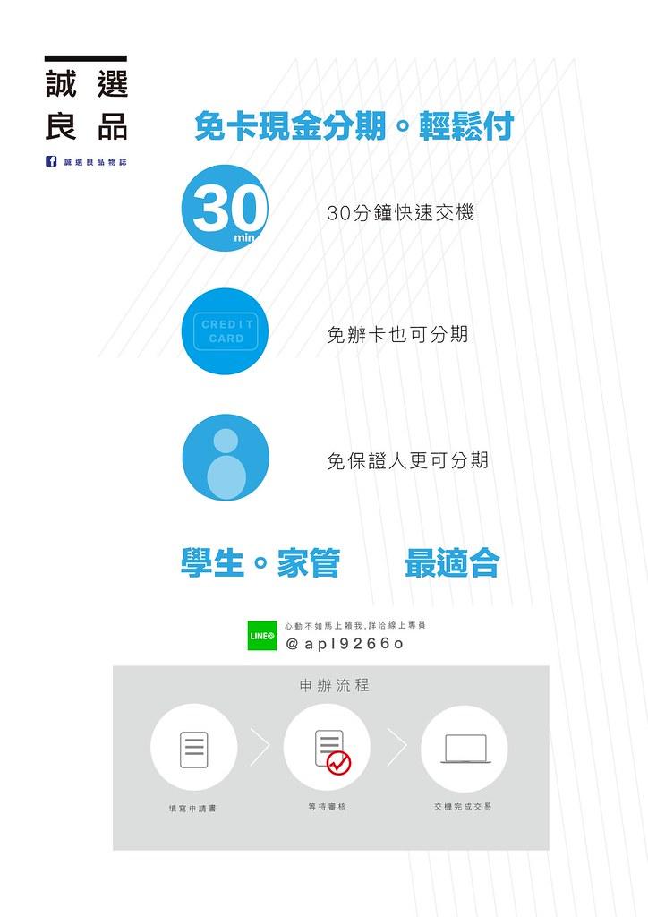 【精選Mac】2013 Macbook Pro 13吋 2.4/8/256G 英文鍵盤 店保一個月 台中誠選良品