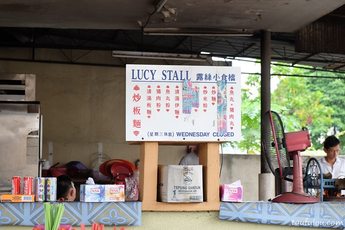 Lucy Stall (4)