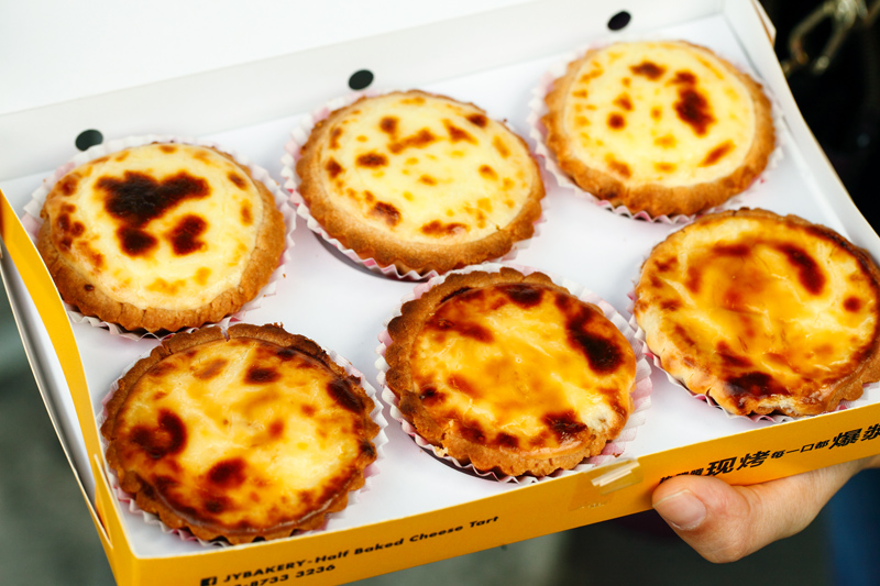 Kajang Happy Happy Cheese Tarts