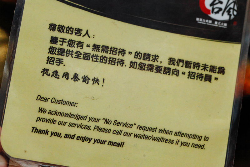 Taifeng No Service